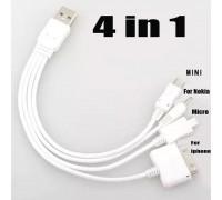 4 в 1 USB-micro V8/mini 5P/питание 2,5/nokia