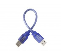 USB AM/AM (папа-папа) 0,3 м силикон