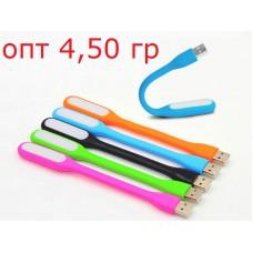 USB Led лампа (6 светодиодов) 5 цветов