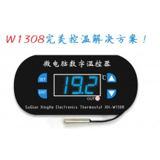 Терморегулятор XH-W1308 220V