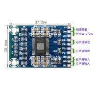 Аудио усилитель XH-M562 2х50 Вт