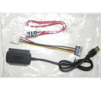 Переходник USB SATA/IDE без блока питания