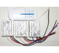Комплект три выключателя + пульт