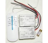 Комплект два  выключателя+пульт