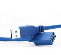 USB AM/AF 3.0 удлинитель 1,5м