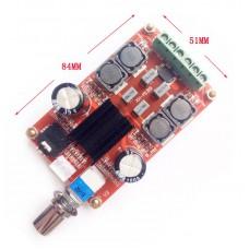 Аудио усилитель XH-M189 2х50 Вт