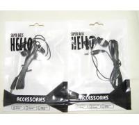 Вакуумные HL-2 черные в упаковке
