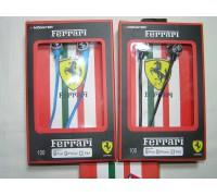 Вакуумные Ferrari цветные в упаковке