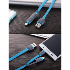 Combo USB- V8/Iphone 5/6/7