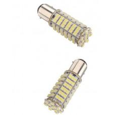 Автолампа светодиодная P21W(1156)-120s3528 на 120 светодиодов (белый)