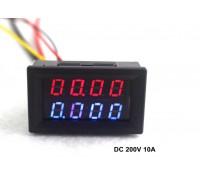 Вольтметр-амперметр DSN-VC289 ,четыре знака, DC 0-200V/0-10A