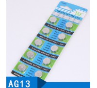 AG13 Tian Qiu/10 blister
