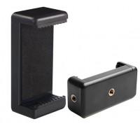 Универсальный держатель-зажим AS-9 телефона для установки на штатив