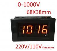 Вольтметр V85AC-F 0-1000 В(красные цифры)