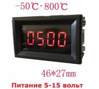 Термометр электронный XH-B321 от -50 до 800 °C ,5-15 В (синие цифры)