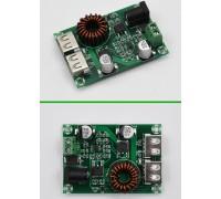Двойное зарядное устройство XH-M224 USB DC-DC вход 9-39 V, два выхода по  5V3A