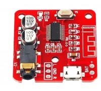 Беспроводной Bluetooth  XH-A250   стерео 5 V