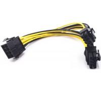Разветвитель 8 pin - 2х8 pin для видеокарты