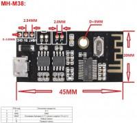 Bluetooth MH-M38 аудиоресивер
