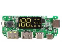 Модуль быстрой зарядки QC вход 5V 2,4A ,USB/Type-C/microUSB с индикатором