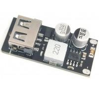 Модуль быстрой зарядки QC3.0 вход 6-32 В мощность 24 Вт