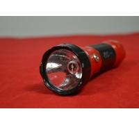 YH-1162 1 led